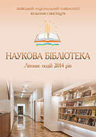 cover_events-2014
