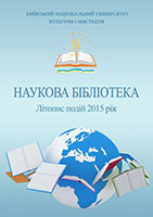 cover_events-2015