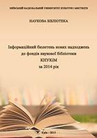 cover_info-bulletin-2014