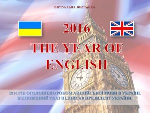 cover_YearOfEnglish