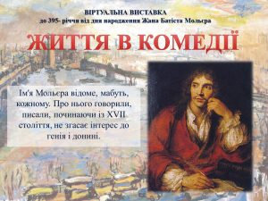 cover_moliere