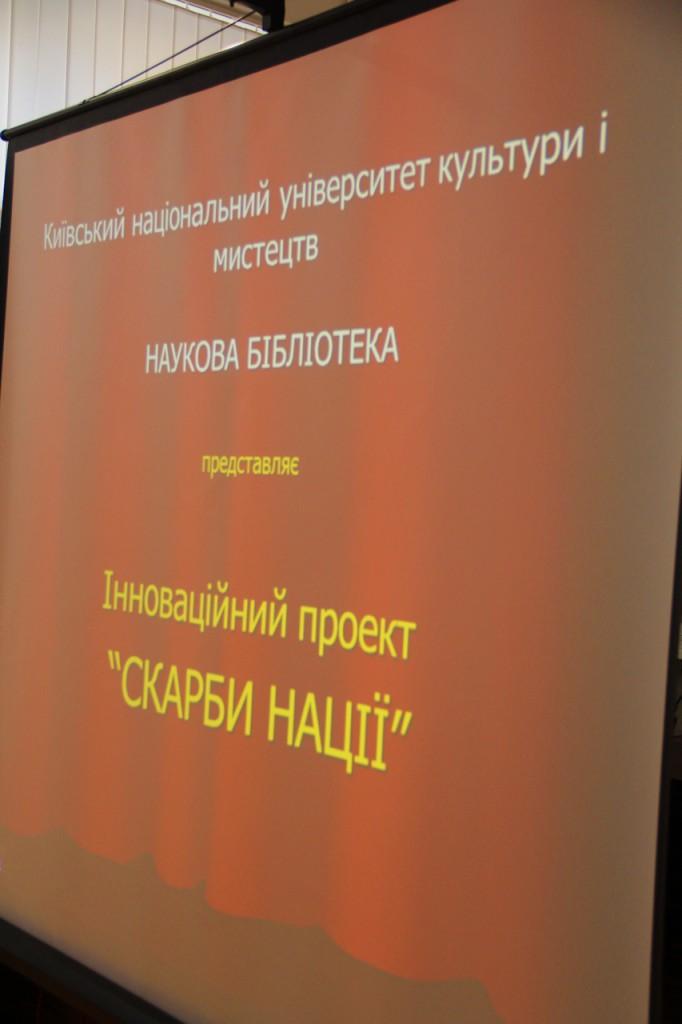 presentationNationtreasure