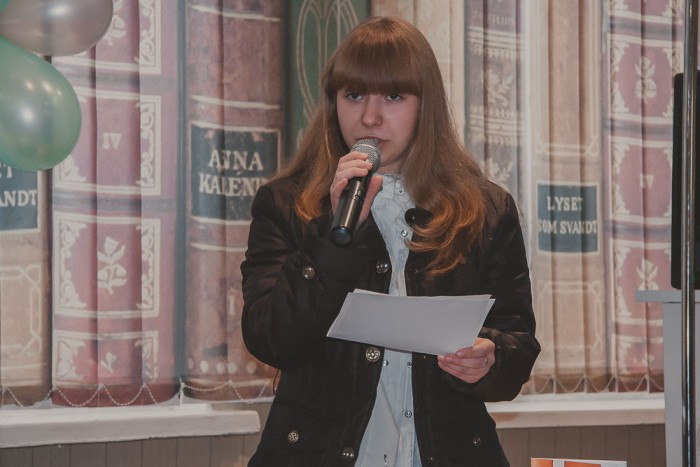Лілія Борисенко – студентка 1-го курсу групи КББ-45