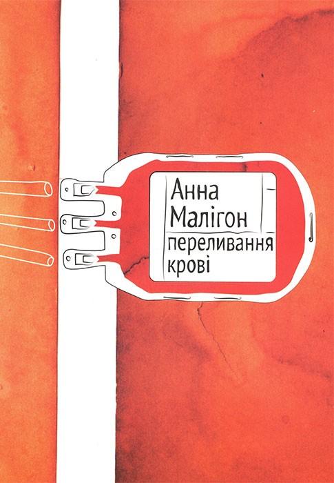 cover_anna-maligon