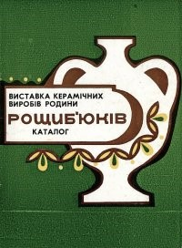 cover_kosiv-album_1