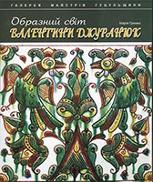 cover_kosiv-books_10