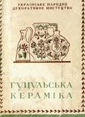 cover_kosiv-books_17