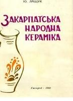 cover_kosiv-books_18