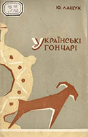cover_kosiv-books_21