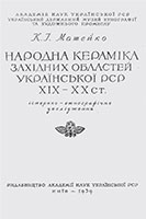 cover_kosiv-books_25