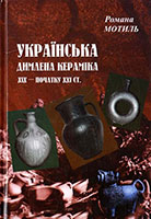 cover_kosiv-books_26