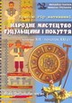 cover_kosiv-books_3