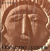 cover_kosiv-books_5