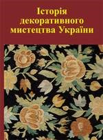 cover_kosiv-books_8