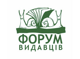 news_forum-of-publishers