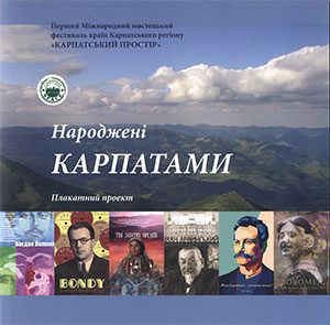 cover_born-in-karpaty