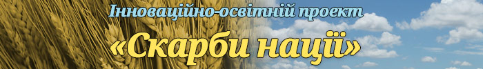 NationatTreasure_banner