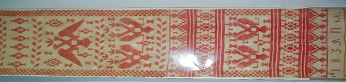 Найстаріший експонат Музею Кролевецького ткацтва, датований 1839 роком