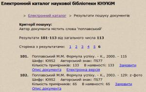 screen-04