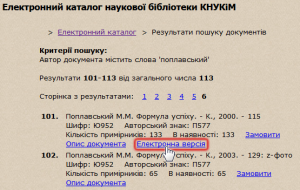 screen-05