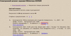 screen-09