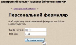 screen-13